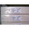 StrassBurger Filter StrassBurger szűrőlap SK 300 40x40