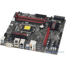 Supermicro C7H170-M Intel H170 LGA1151 mATX alaplap alaplap