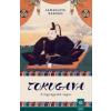 Szango, Jamagucsi Tokugava