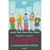 Székely Anikó SZÉKELY ANIKÓ - A GALÁPAGOS AKCIÓ - A BANDA 1. - ÜKH 2015