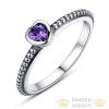 Szív ezüst gyűrű, Lila, 7