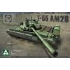 Takom 1/35 DDR Medium Tank T-55 AM2B katonai jármű modell