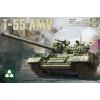 Takom Russian Medium Tank T-55AMV tank harcjármű makett Takom 2042