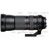 Tamron 150-600mm f/5-6.3 Di VC USD objektív Canon bajonettel