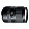Tamron 16-300mm f/3.5-6.3 Di II VC PZD ultrazoom APS-C objektív Nikonhoz