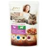 Tesco Pet Specialist teljes értékű állateledel felnőtt macskák számára pulykával és báránnyal 100 g