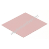 Thermal Pad 30x30x1mm (1db)