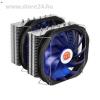 Thermaltake Frio Extreme processzor hűtő
