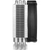 Thermaltake Frio Silent 12 (120mm, TDP 150W) (CL-P001-AL12BL-B)