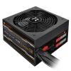 """Thermaltake SMART SE SPS630MPCBEU 630W """"80 Plus Bronz"""" moduláris tápegység"""