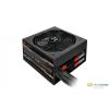 """Thermaltake SMART SE SPS730MPCBEU 730W """"80 Plus Bronz"""" moduláris tápegység"""
