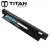 Titan Basic Dell Inspiron 14-3421 XCMRD 4400mAh notebook akkumulátor - utángyártott