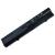 Titan Energy HP 4320s 10,8V 5200mAh notebook akkumulátor - utángyártott