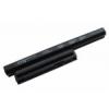 Titan Energy Sony VGP-BPS26 5200mAh akkumulátor - utángyártott