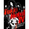 Tokio Hotel TV – Caught on Camera