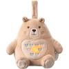 Tommee Tippee éjszakai fény Grofriend Bennie the Bear dallammal