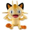 Tomy Tomy: Pokémon Meowth plüssfigura - 20 cm