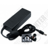 Toshiba PA-1600-01 5.5*2.5mm 19V 4.74A 90W fekete notebook/laptop hálózati töltő/adapter utángyártott