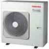Toshiba RAS-3M26U2AVG-E multi inverter klíma kültéri egység