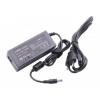 Toshiba Satellite L25-S119, L25-S1192 laptop töltő adapter - 65W (19V 3.42A)