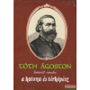 Tóth Ágoston honvéd ezredes a katona és térképész