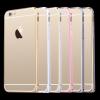 TOTU Mellow series-Element case for iPhone 6 tok, szürke/fényes arany