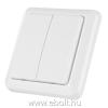 Trust Smart Home Fali kapcsoló - AWST-8802 (dupla kapcsoló, falra ragasztható/csavarozható; fehér)