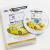 TTS Probotix Programming Software