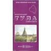 Tula térkép - Roskartografija