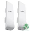 "Ubiquiti ""UBIQUITI Ubiquiti NanoStation M2 2,4GHz HiPower 2x2 MIMO AirMax TDMA kültéri access point NSM2"""