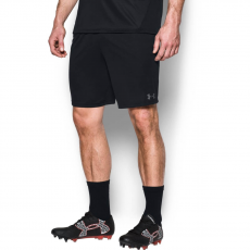 Under Armour Challenger II Knit Short Black XL