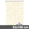 UNI Trend vászon roló, silvalin natur, ablakra: 52x180 cm