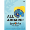 Universal Music Eurovision Song Contest: Lisbon 2018 (DVD)