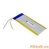 Univerzális Univerzális Tablet PC akkumulátor 5000mAh