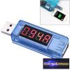 USB fogyasztásmérő