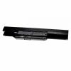 utángyártott Asus K53TA Laptop akkumulátor - 5200mAh (10.8V Fekete)