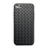 utángyártott Huawei Mate 20 Pro Braided szilikon hátlap tok, fekete