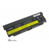 utángyártott Lenovo 45N1144, 45N1145, 45N1148 Laptop akkumulátor - 6600mAh