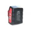 utángyártott Milwaukee HD28 SX, HD28 VC/0 akkumulátor - 2000mAh (28V)