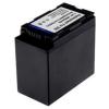 utángyártott Panasonic NV-EX21 / NV-EX3 / NV-GS1 akkumulátor - 5600mAh