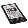 utángyártott Samsung EB-BG900BBEGWW akkumulátor - 2400mAh