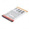 utángyártott Samsung EB-BN750BBE akkumulátor - 3100mAh