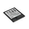 utángyártott Samsung Galaxy Ace 3 LTE akkumulátor - 1200mAh