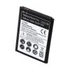 utángyártott Samsung Galaxy Note 2 / N7100 akkumulátor - 2300mAh