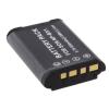 utángyártott Sony Camcorder Handycam HDR-PJ270E akkumulátor - 950mAh