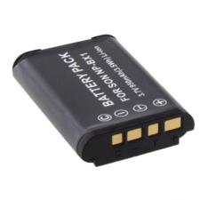 utángyártott Sony Camcorder Handycam HDR-PJ410 akkumulátor - 950mAh sony videókamera akkumulátor