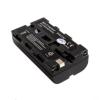 utángyártott Sony CyberShot DCR-VX2000E / DCR-VX2001 akkumulátor - 2300mAh