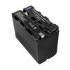 utángyártott Sony DCR-VX2000E / DCR-VX2001 akkumulátor - 6600mAh