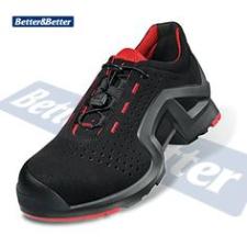 Uvex S1 P SRC 6500 munkavédelmi cipő