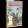 Varázsceruza 5. (DVD)